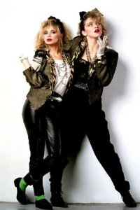Desperately Seeking Susan: thrift store style